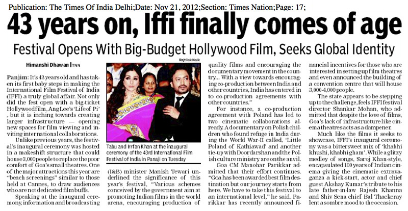 IFFI 2012 announcement